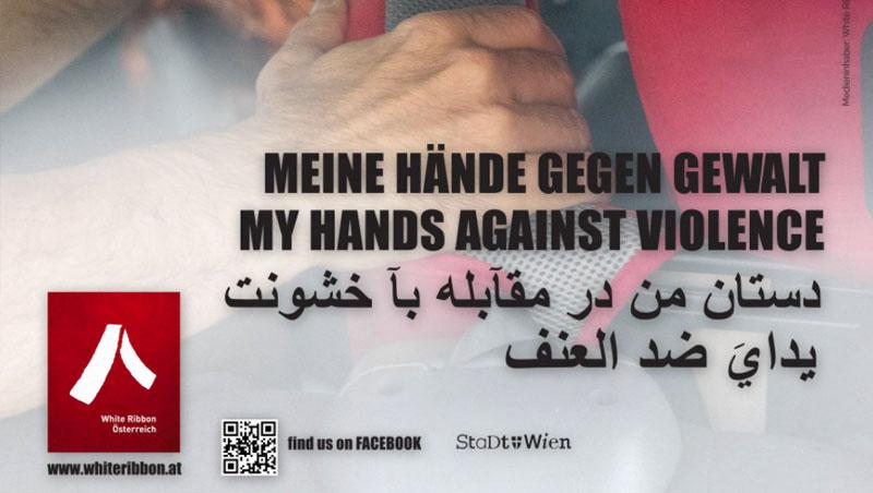Newsbeitrag White Ribbon Plakat Farsi